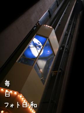 IMG 0087 軌道エレベーター?
