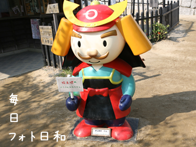 IMG 6534 松山城のよしあき君