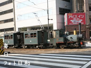 IMG 6581 坊っちゃん列車を見かけた!