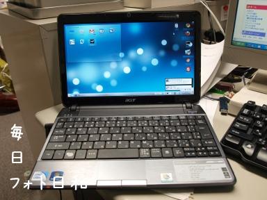 P2220120 newパソコン
