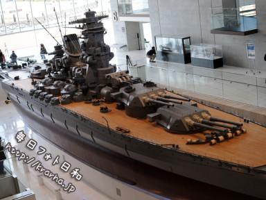 DSC 3498 384x288 大和ミュージアムに行ってきました。
