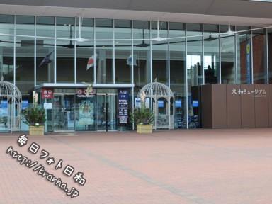 DSC 3519 384x288 大和ミュージアムに行ってきました。