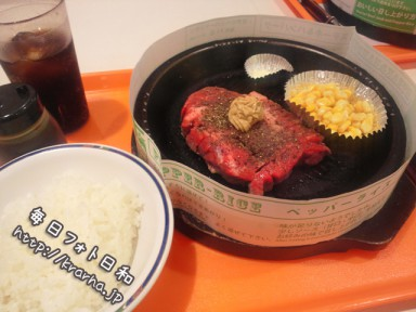 DSC 0198 384x288 THE 肉!