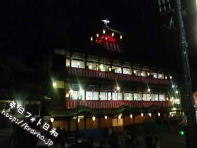 2012 03 24 20.57 384x288 夜の道後温泉