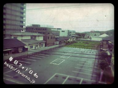 2012 06 03 06.14 384x288 近所の風景(チルトシフトっぽく)