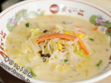 天下一品チャンポン麺
